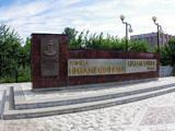 Памятник Р. М. Низаметдинову
