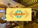 Чайхана, ресторан узбекской кухни