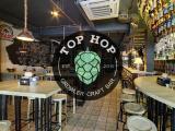 TOP HOP Гроулер крафт бар