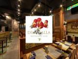Ресторан Dum Balla / Дум балла